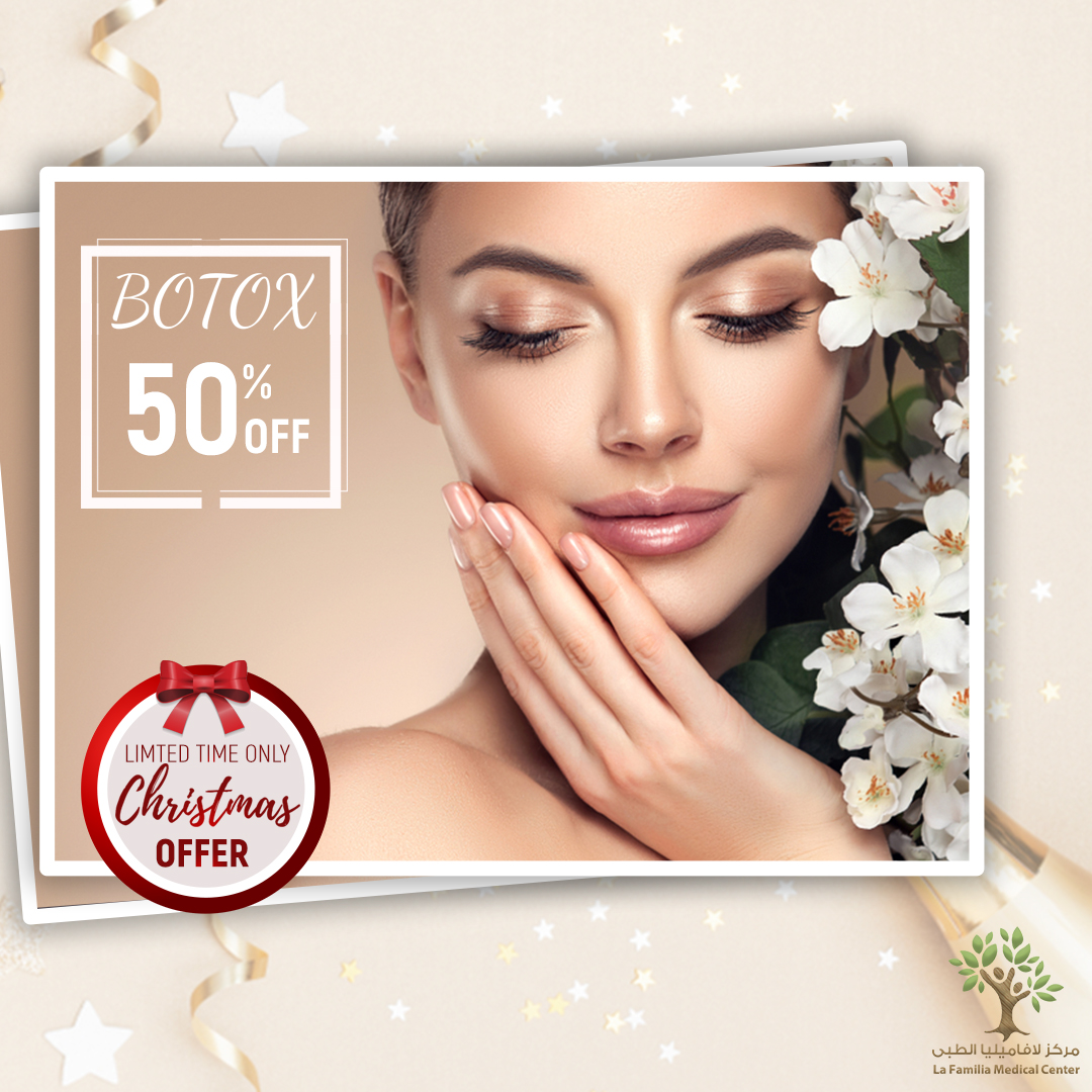 Botox-Filler-Christmas-Offer-2020-2bjpg